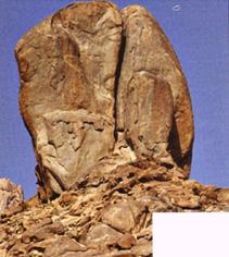 Arheoloski ponalasci kod planine Sinaj.    Sinaj05