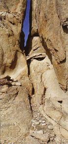 Arheoloski ponalasci kod planine Sinaj.    Sinaj07